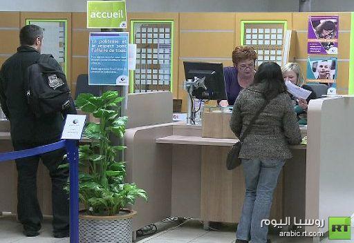 منظمة العمل الدولية تحذر من تفاقم البطالة