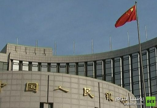 صندوق النقد الدولي يرحب بخطوة الصين لتوسيع نطاق تحرك اليوان أمام الدولار