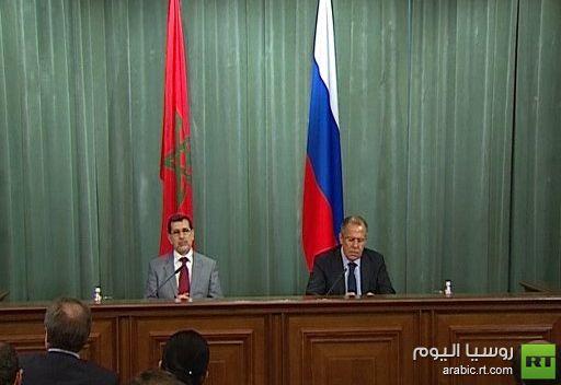 لافروف: موسكو والرباط اتفقتا على تعزيز التعاون العسكري