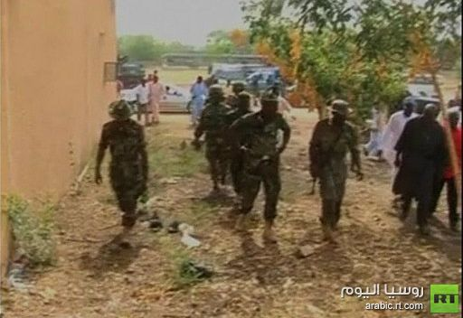 قتلى وجرحى في تفجيرين انتحاريين شمال نيجيريا