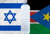 اخبار السودان اليوم 1/6/2012 , اخبار جنوب السودان اليوم 1/6/2012