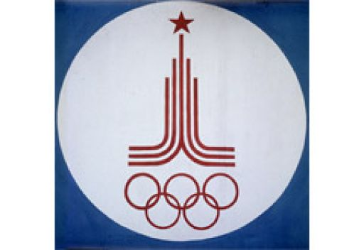 :{}: نبذة تاريخية الألعاب الأولمبية