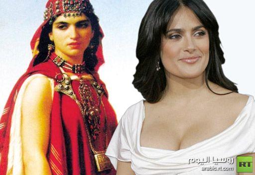 سلمى حايك تؤدي دور المناضلة الجزائرية فاطمة نسومر