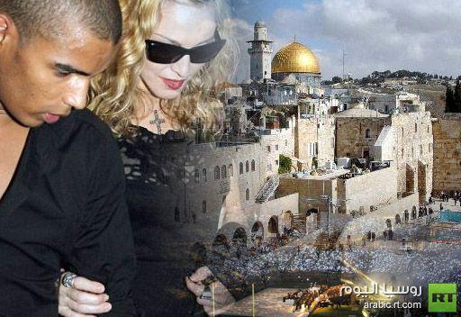 مادونا وزيبات في إسرائيل لإحياء حفل من