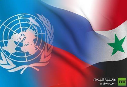 نائب مندوب روسيا في الامم المتحدة: موسكو لا تستبعد ان تكون مجزرة الحولة نتيجة للاستفزاز