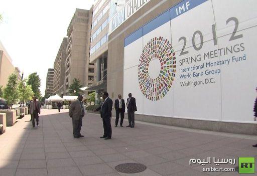 صندوق النقد يدعو الخرطوم لإجراءات طوارئ لتحقيق الاستقرار الإقتصادي