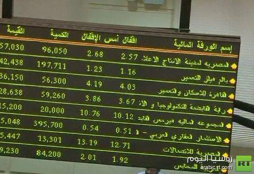 1.5 مليار دولار خسائر البورصة المصرية عقب إعلان النتائج الأولية للإنتخابات
