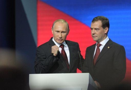 مدفيديف ينال عضوية حزب