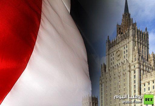 موسكو تؤكد استعدادها لمساعدة اليمن في مكافحة الارهاب