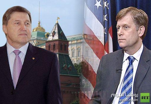 الكرملين ينصح السفير ماكفول بأن يكون أكثر دبلوماسية