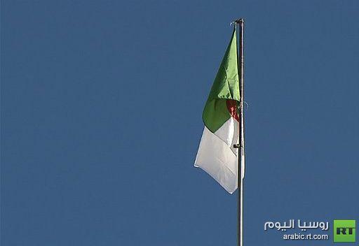 الجزائر قد تقدم دعما ماليا لصندوق النقد لتعزيز قدراته