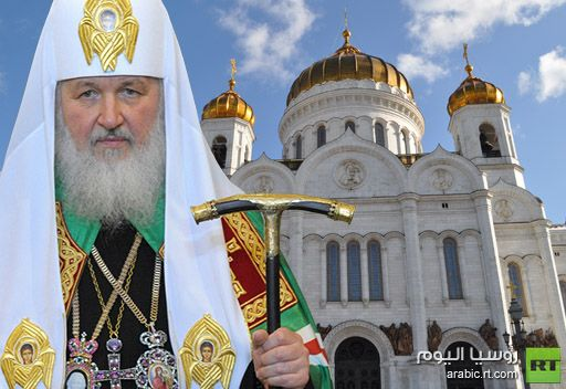 البطريرك كيريل يشكر مسلمي روسيا لدعمهم الكنيسة