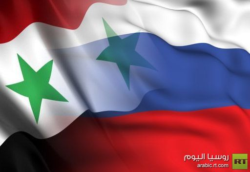 روسيا وسورية توقعان اتفاقا للتعاون في الاقتصاد وفي مختلف المجالات الاخرى
