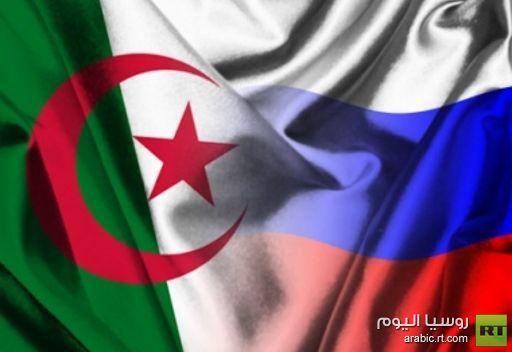 الخارجية الروسية: انتخابات الجزائر خطوة مهمة في طريق تحقيق الاصلاحات