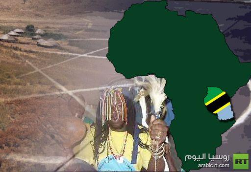 500 تنزانية تُقتل سنوياً للشك بأنهن ساحرات شريرات