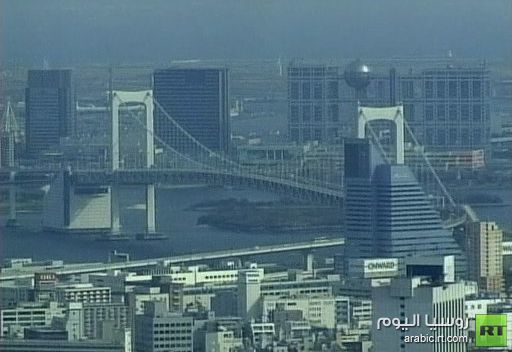 اقتصاد اليابان يخالف التوقعات ويحقق نموا في الربع الأول من العام