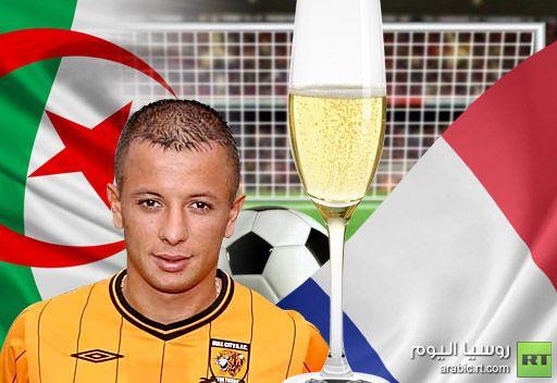 الجمهور الجزائري يندد بأحد لاعبيه بسبب الشمبانيا