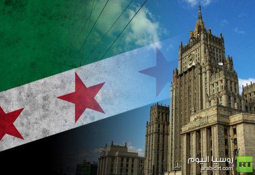 المعارضة السورية الخارجية تدعو إلى  إدخال قوات حفظ السلام إلى سورية