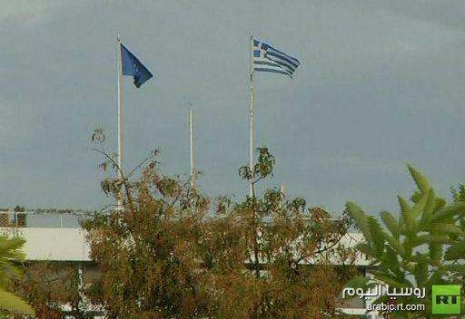 ضخ سيولة جديدة في مصارف يونانية