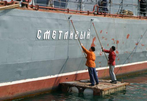 سفينة حراسة روسية تواصل مهمة المناوبة قرب سواحل سورية