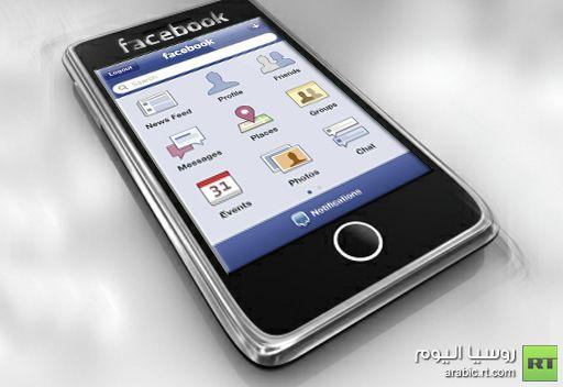 مهندسون سابقون في آبل يطورون هاتف فيس بوك