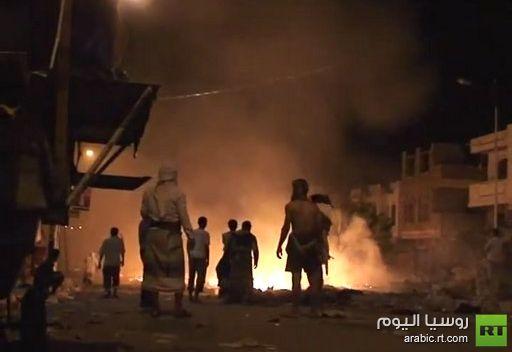 اليمن.. إحياء ذكرى محرقة 29 مايو في ساحة الحرية بتعز