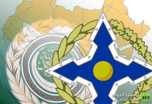 قمة منظمة معاهدة الأمن الجماعي تدعو لحل الأزمات في العالم العربي دون تدخل خارجي