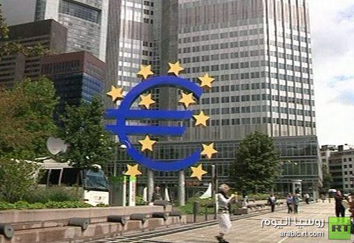 المركزي الأوروبي يشكك في جاهزية دول تريد الانضمام إلى اليورو
