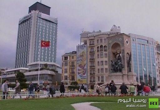 اسطنبول تستضيف المؤتمر الدولي الثاني بشأن الصومال