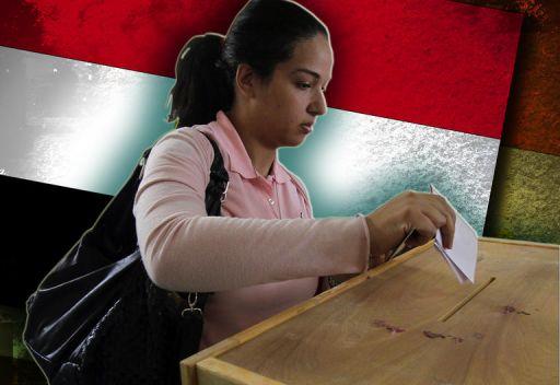 50 مليون ناخب مصري يختارون أول رئيس لهم بعد ثورة 25 يناير