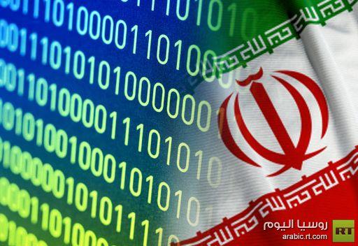 إيران تعلن أنها من اكتشف الفيروس الجديد وليس كاسبيرسكي