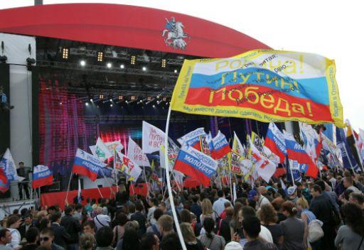 مظاهرة حاشدة بموسكو تأييدا لتنصيب بوتين