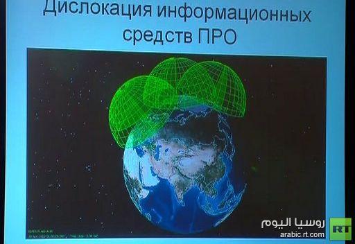 واشنطن تضاعف جهودها لإيجاد حل وسط مع روسيا فيما يخص الدرع الصاروخية