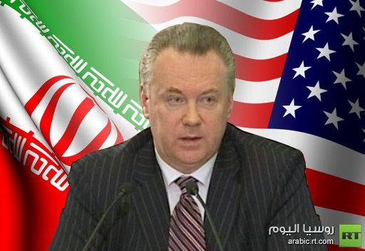 الخارجية الروسية تأمل بألا تطال العقوبات الأمريكية المفروضة على إيران الشركات الروسية