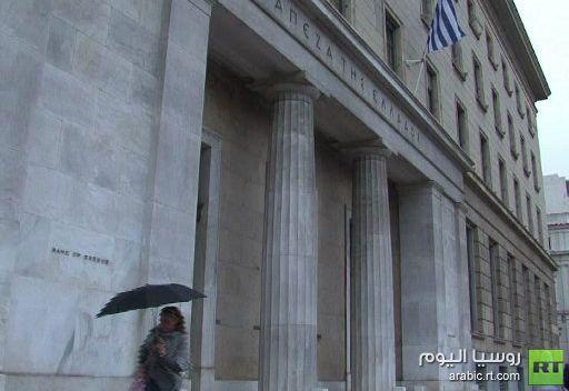 توقعات متضاربة لتداعيات خروج اليونان من منطقة اليورو