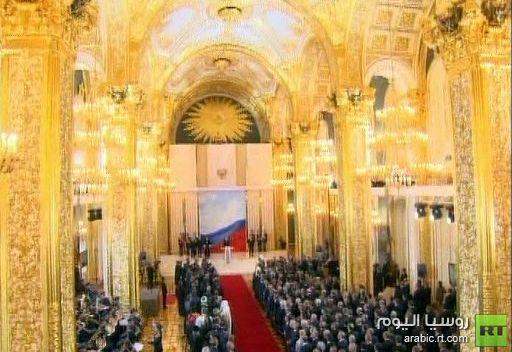 مراسم تنصيب رئيس روسيا .. حدث هام في الحياة السياسية للبلاد