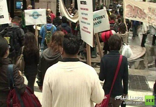 مظاهرات في نيويورك احتجاجا على السياسات الاقتصادية