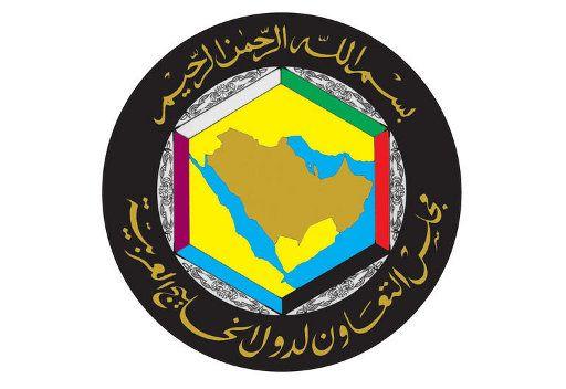 الفيصل يعلن تأجيل انتقال مجلس التعاون الخليجي الى اتحاد حتى سبتمبر