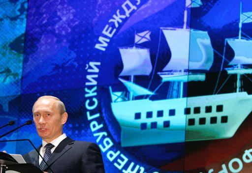 بوتين سيشارك في أعمال منتدى بطرسبورغ الدولي الاقتصادي السادس عشر