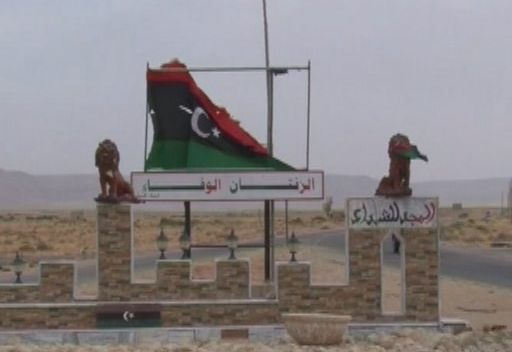 طرابلس تتخذ إجراءات حاسمة للحد من الاقتتال جنوب غربي ليبيا