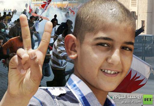 صحيفة: محاكمة طفل في البحرين بتهمة مساعدة المتظاهرين