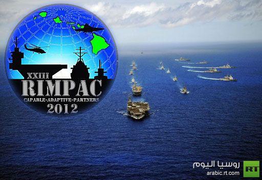 سفن حربية روسية تصل الولايات المتحدة للمشاركة في مناورات دولية