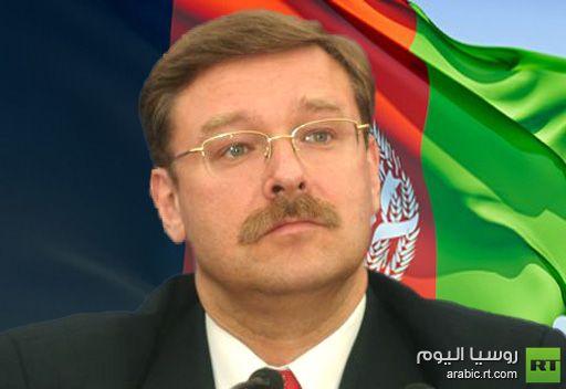 بدء العمل لإعادة بناء المركز الروسي للثقافة والعلوم في كابل