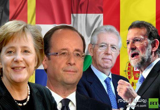القمة الرباعية الأوروبية تبحث في روما طرقا للخروج من أزمة الديون