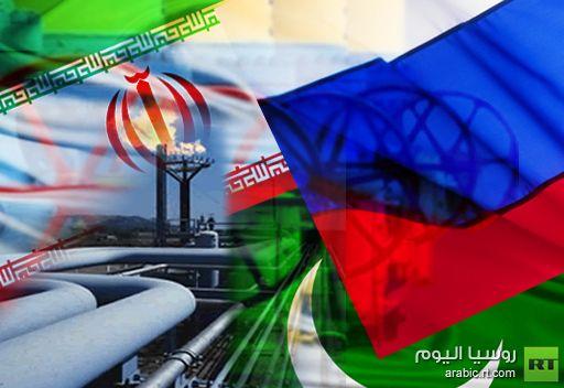 شركات الطاقة الحكومية الروسية ستساهم في مشروعي إنشاء خطوط أنابيب الغاز من إيران إلى باكستان