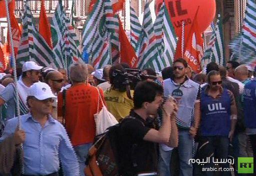 روما.. احتجاجات حاشدة ضد ارتفاع نسبة البطالة