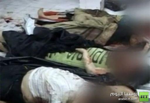 شريط فيديو مروع يظهر جثث ضحايا مذبحة ارتكبها مسلحو المعارضة