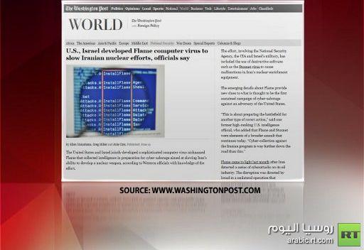 فيروسات الكمبيوتر.. سلاح هجومي جديد