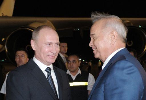 أوزبكستان تعلق عضويتها في منظمة معاهدة الأمن الجماعي