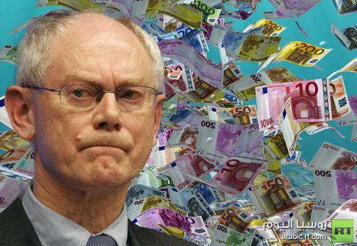 قمة الاتحاد الأوروبي ترسم أبعاد الاتحاد النقدي الأوروبي
